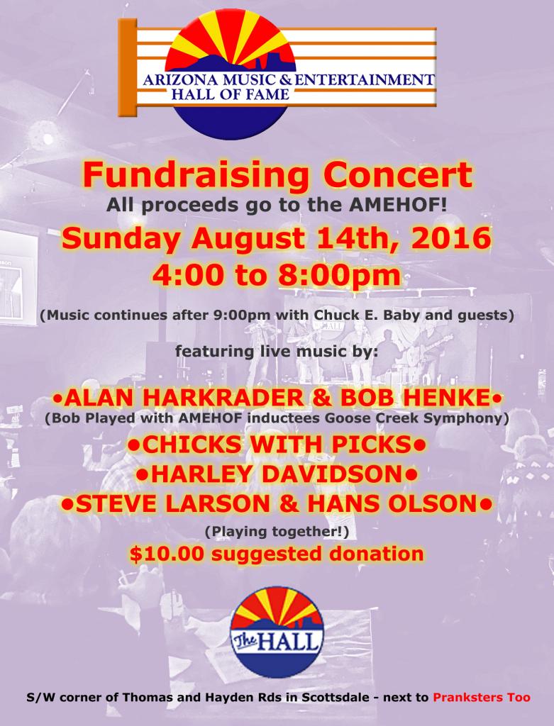 August 14, 2016 Fundraiser