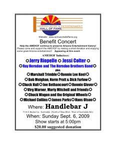 2009 Fundraiser HBJ